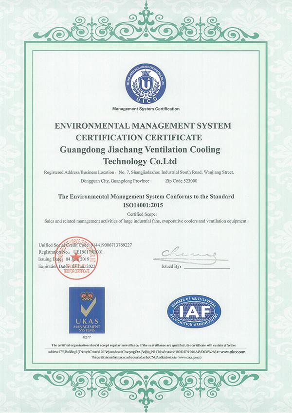 嘉昌环境管理体系认证证书英文版