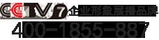 全国客户服务热线:400-1855-887