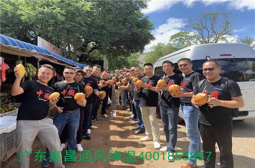 广东环保空调,广东嘉昌bb平台appballbet体育APP西甲厂家