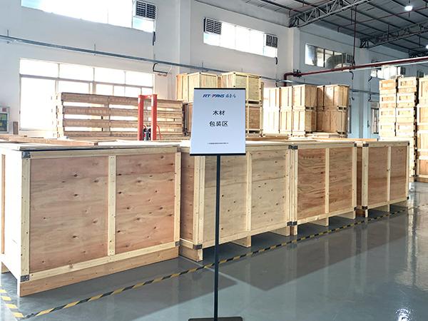 木材包装区