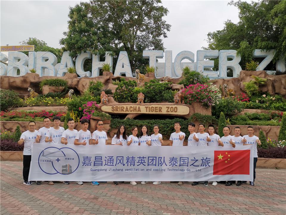 广东嘉昌bb平台appballbet体育APP西甲公司是自然风的搬运工