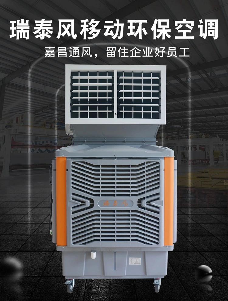 """聚焦""""瑞泰风""""工业大ballbet网站、环保空调; 重庆国际智能展览会火热进行中"""